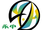 永中40紀念校徽.jpg