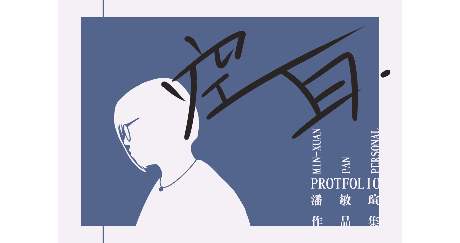 Projects 00 00@2x