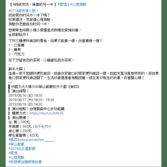 Paragraph image 04 01@2x