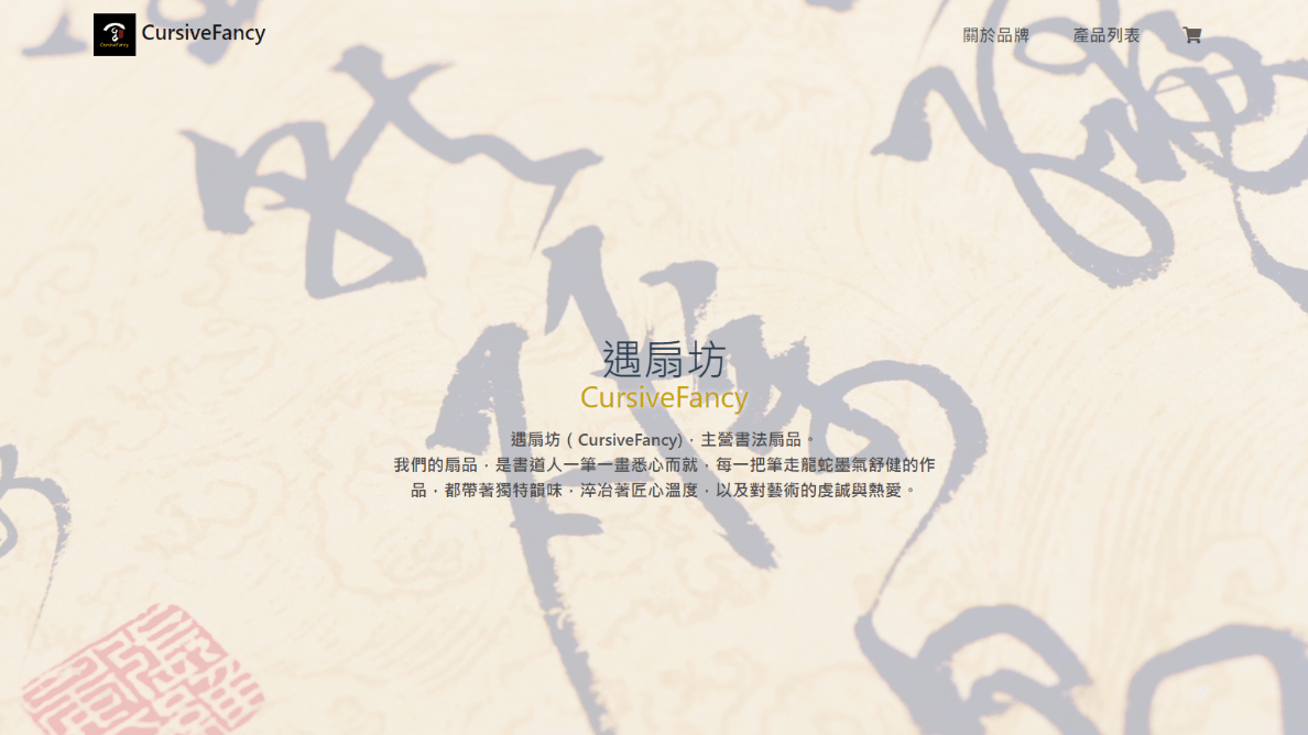 Paragraph image 02 00@2x