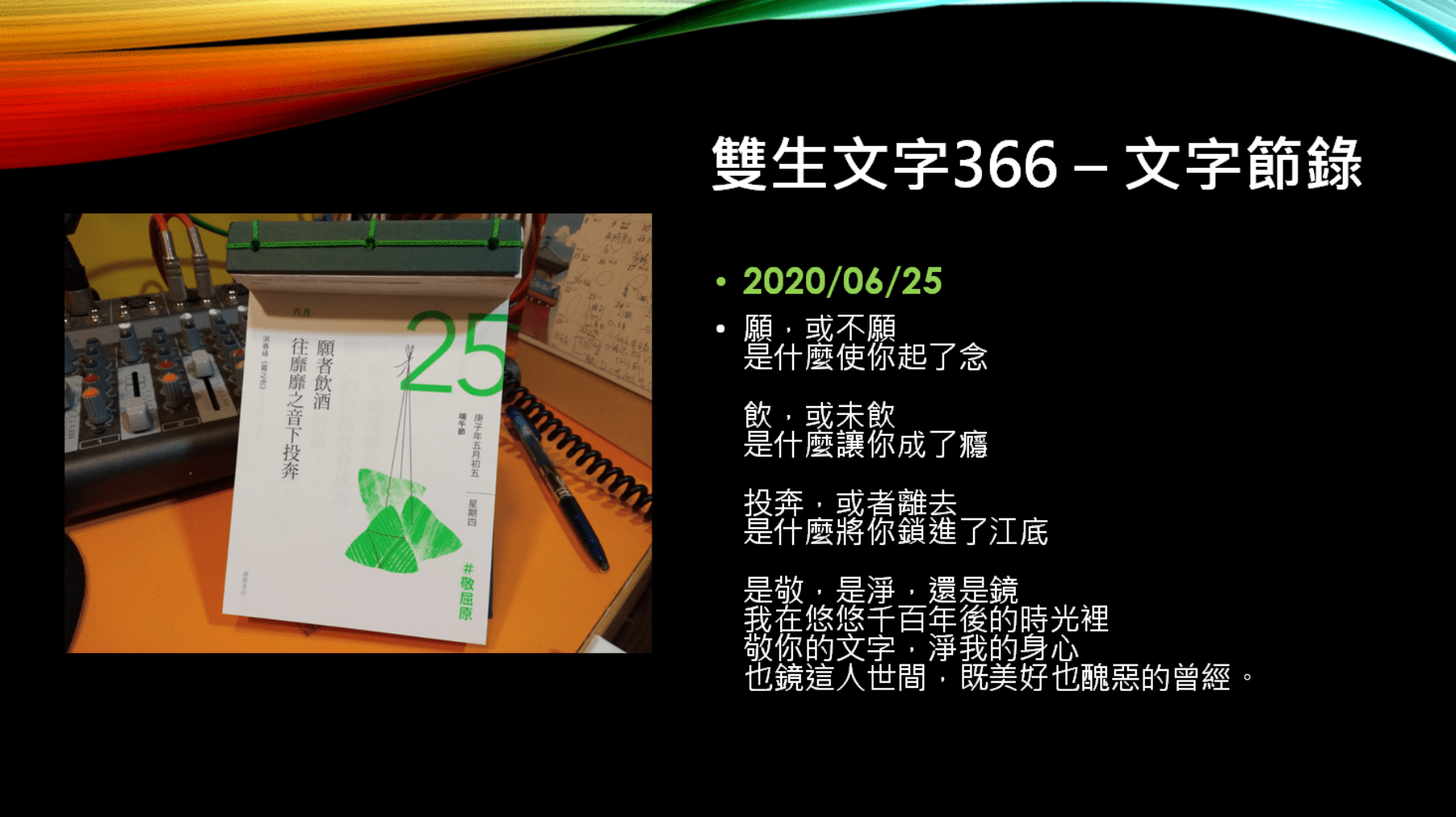 Projects 01 00@2x