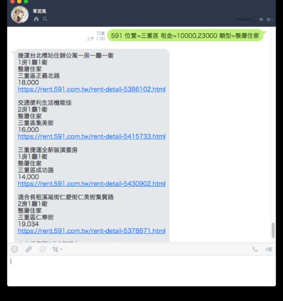 Paragraph image 01 00@2x