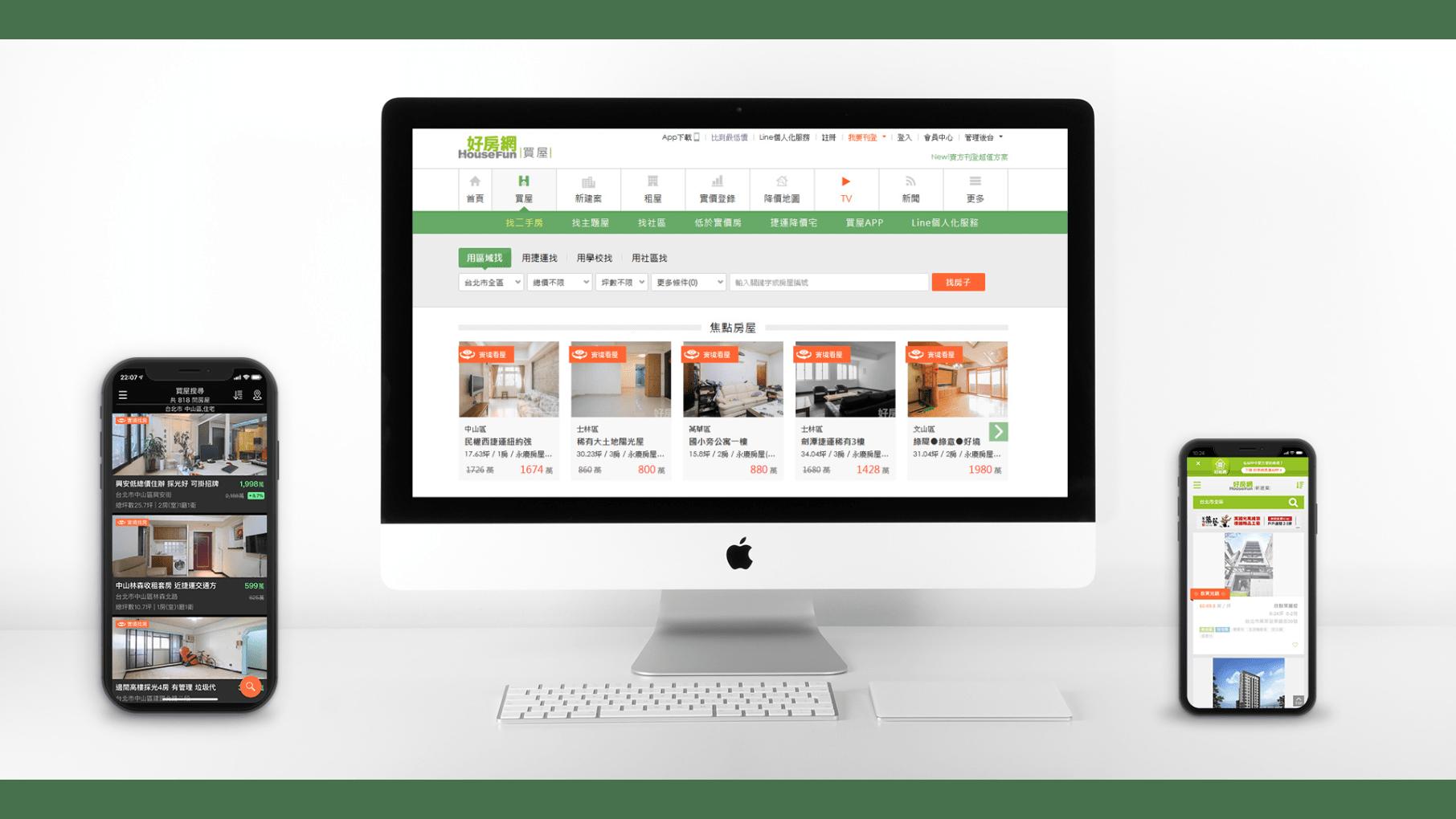 ibon售票系統網站