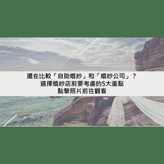 Paragraph image 05 00@2x