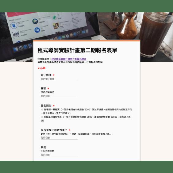 CakeResume Featured Resumes