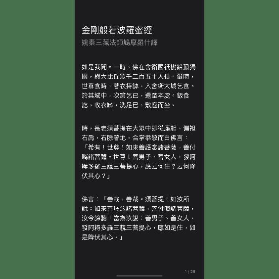 Paragraph image 05 01@2x