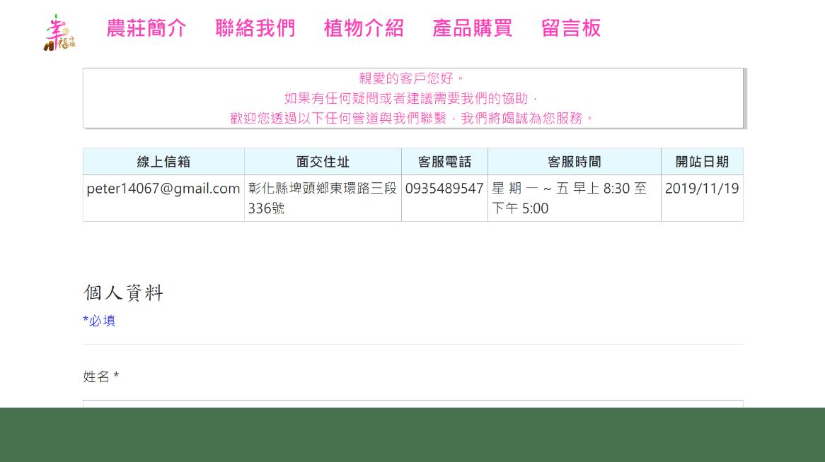 Paragraph image 03 00@2x