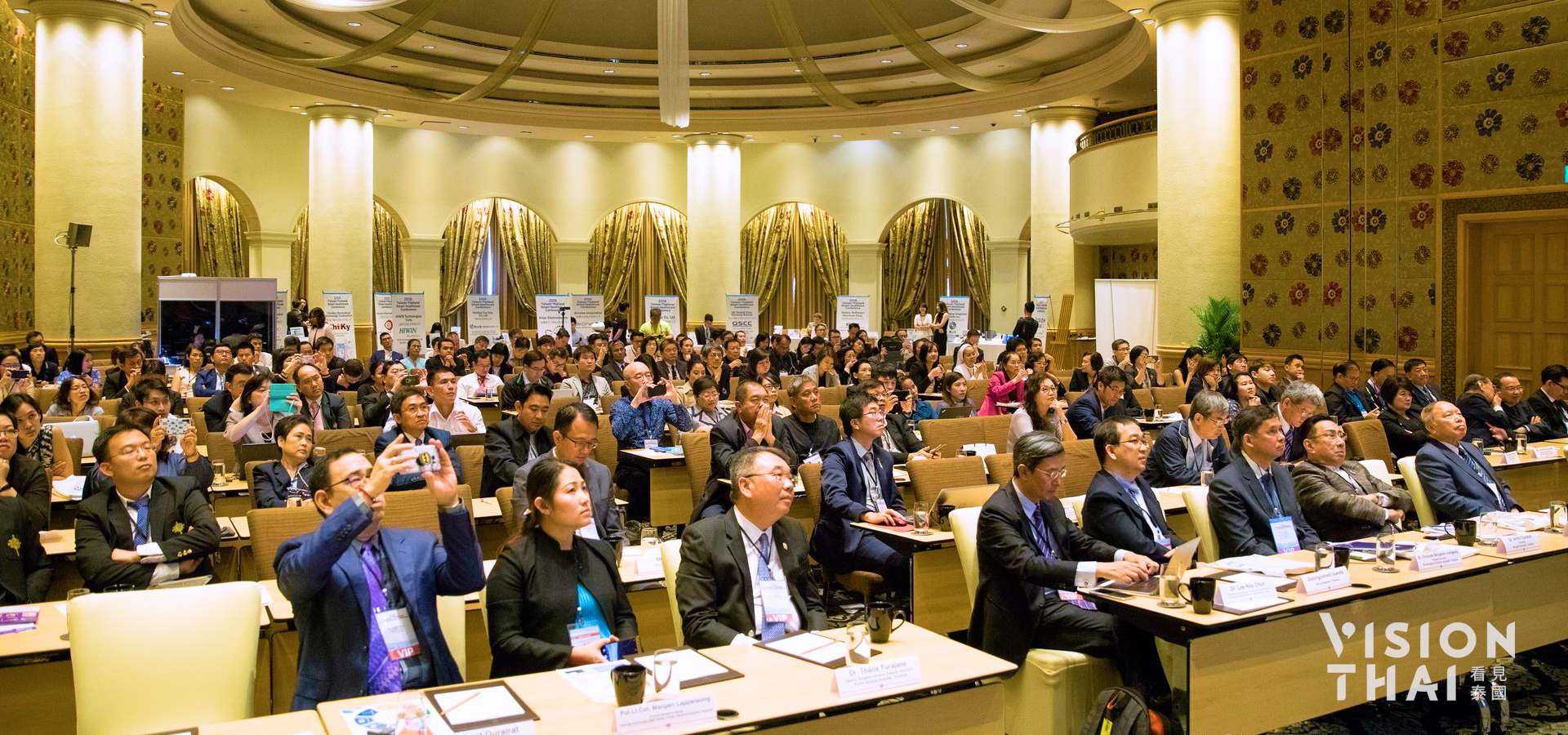 由VT承辦的活動之一,東南亞最大場的智慧醫療論壇。
