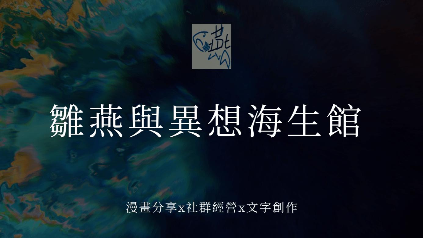 Blogger名片