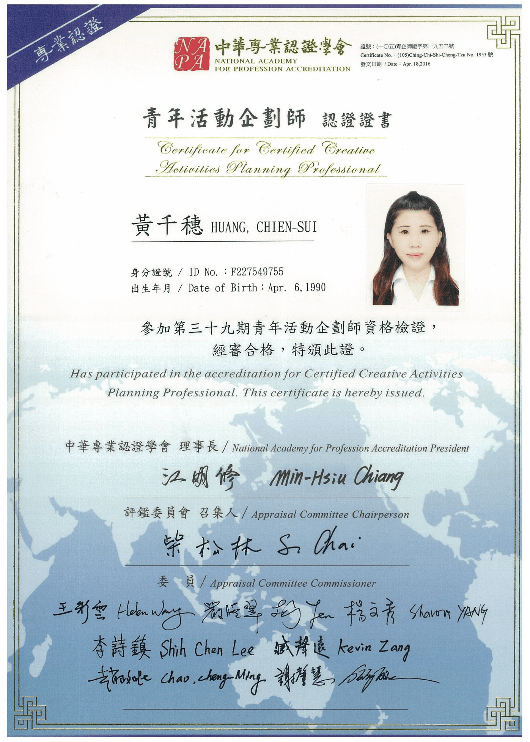 畢業證書_副本.jpg