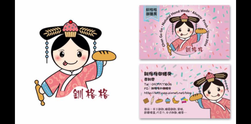 0814-0828 LUXESS 德國時尚香水 全館79折 - 2.jpg