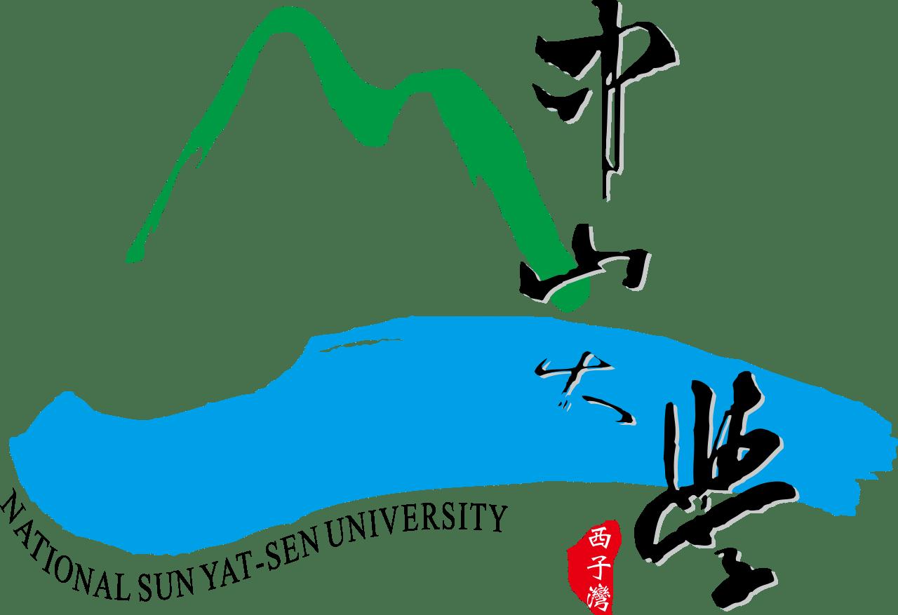 NSYSU Logo
